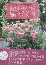 Img_8289hosei_2